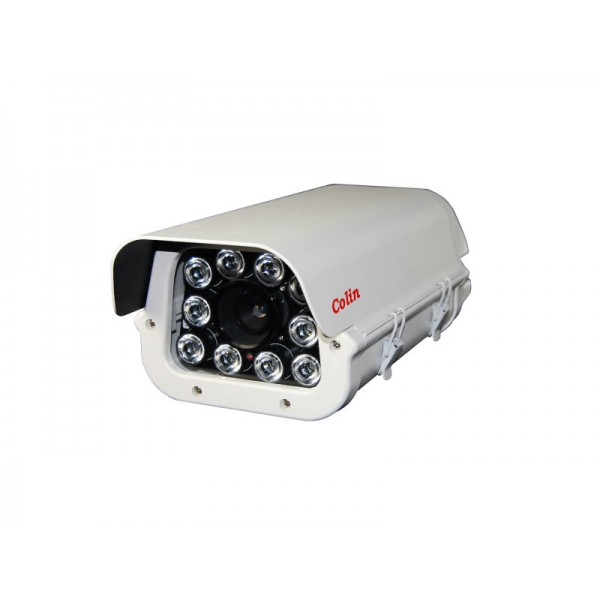 1.3 MP White Light IP kamera 8150NHILD/CW