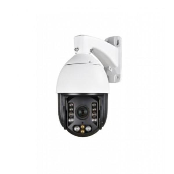 Išmanioji PTZ kamera su Starlight