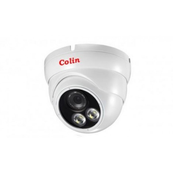1MP IP White Light kamera 746NHOD/CW