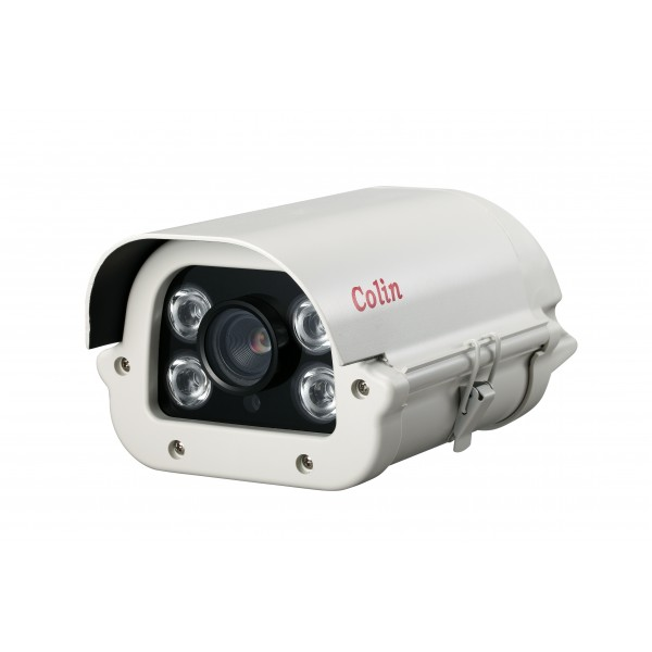 2MP IP White Light kamera 866NHIID/CW