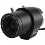 Varifokalinis objektyvas 6.0-16.0mm